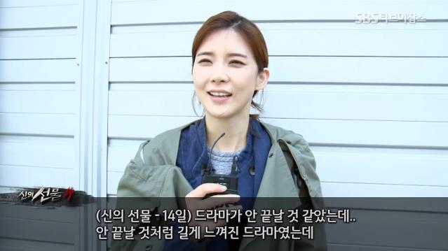 이보영, 신의 선물 마지막 촬영 인터뷰 썸네일 이미지