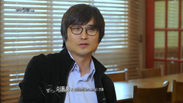 신의 선물 감독, 배우들에게까지 범인 숨긴 이유? [신... 썸네일 이미지