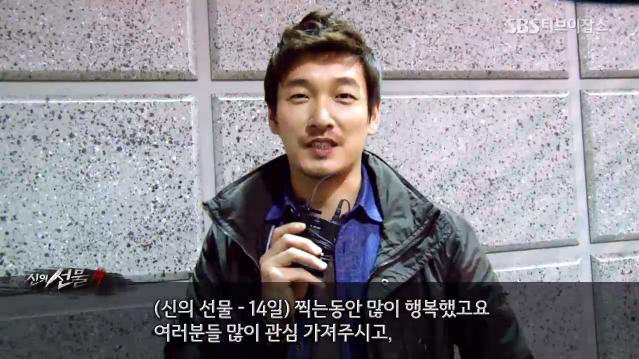 조승우, 신의 선물 마지막 촬영 현장 인터뷰 썸네일 이미지