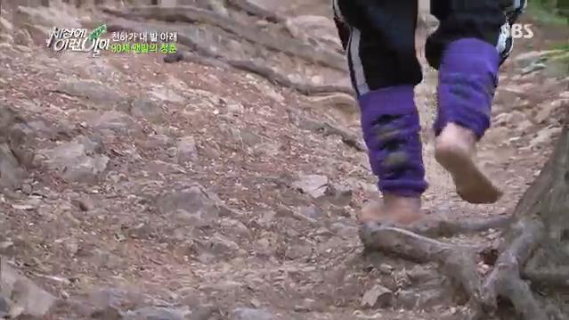아흔 살 맨발의 등산가 (순간 포착 세상에 이런 일이 791회)