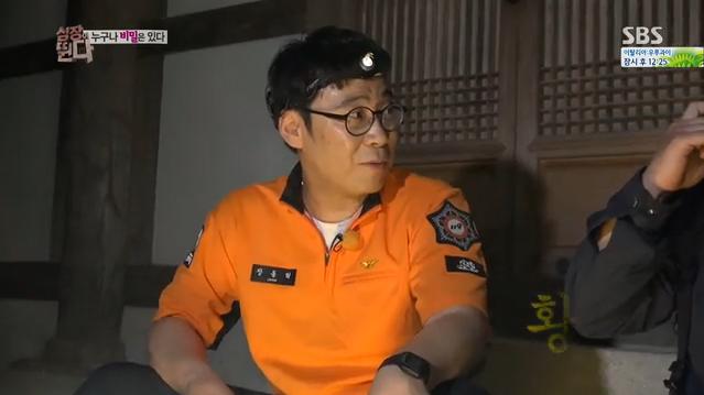 장동혁, 야밤에 산에 오르다