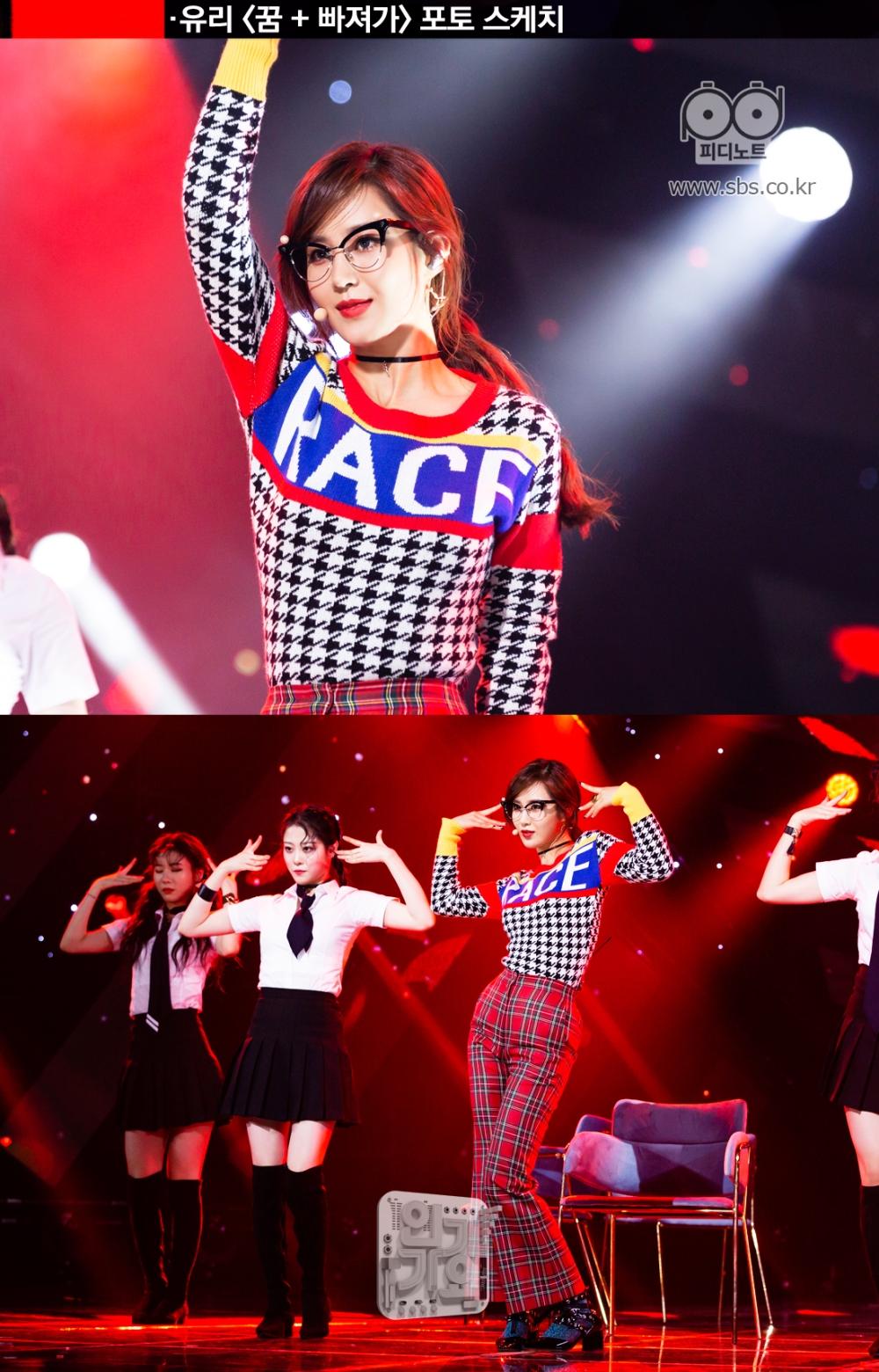 소녀시대 유리가 솔로 컴백을 했다.