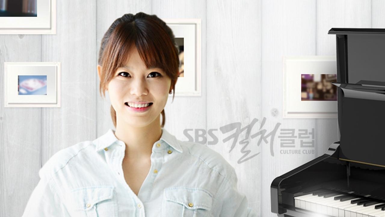 [다시보기] 282회 SBS 컬처클럽