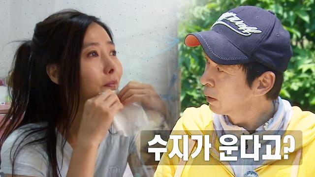 강수지¸ 김국진의 몰래 '생일상'에 감동받아 '폭풍 눈물'